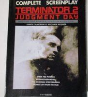 80年代映画のパンフレット等大量に買取いたしました。
