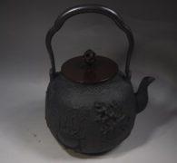 【鉄瓶買取】喜多 庄兵衛造 宝尽くし鉄瓶入荷しました。