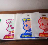 【レトログッズ買取】オサムグッズ コレクションバッグ買取しました。