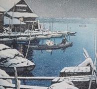 川瀬巴水 【雪の向島】木版画買取しました。